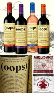 Another untraditional label. http://weburbanist.com/2009/04/09/61-exceptionally-creative-wine-label-designs/